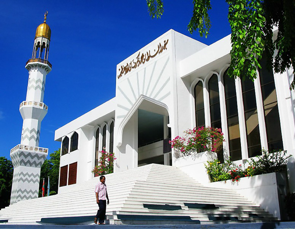 Мальдивы, Мальдивские острова, Мале, достопримечательности Мальдивов, Исламский центр Азии
