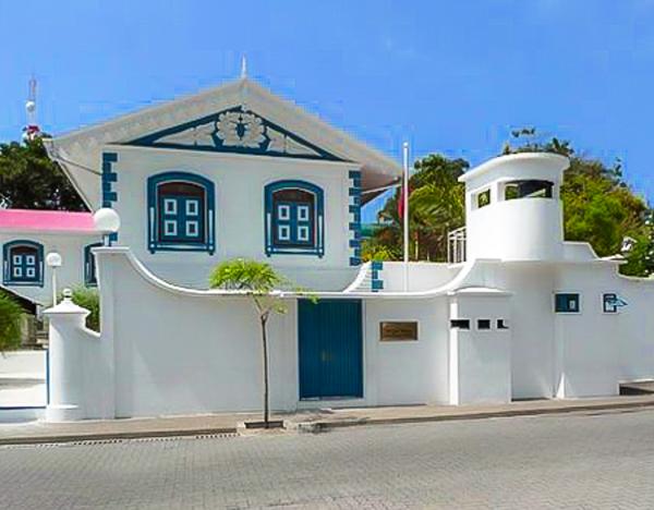 Президентский дворец Мале, Мальдивы