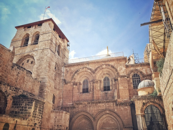 Святые места. Храм Гроба Господня, Израиль