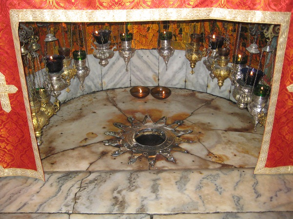 Святые места. Вифлеем, Палестина, Базилика Рождества Христова