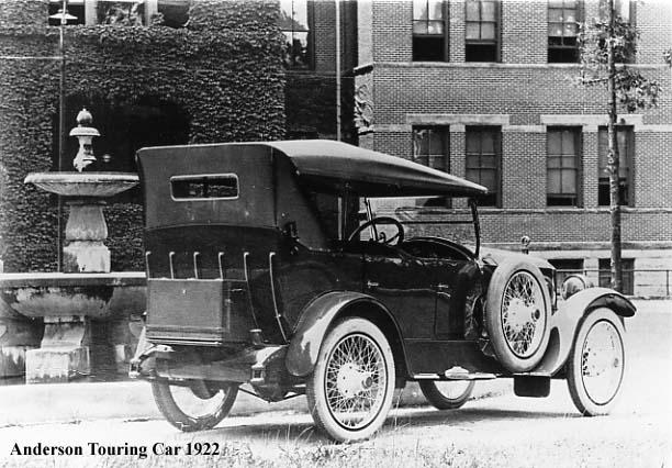 Первые автомобили. Электрическая карета Андерсона