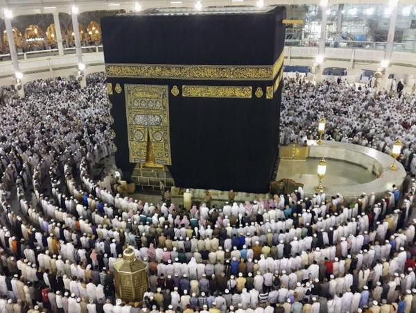Святые места. Мекка, Саудовская Аравия