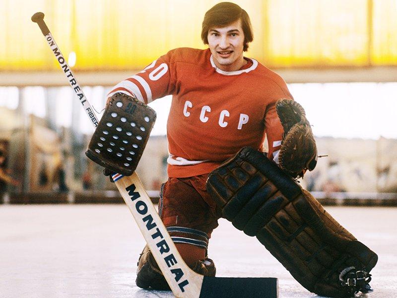 Звезды хоккея. Владислав Третьяк