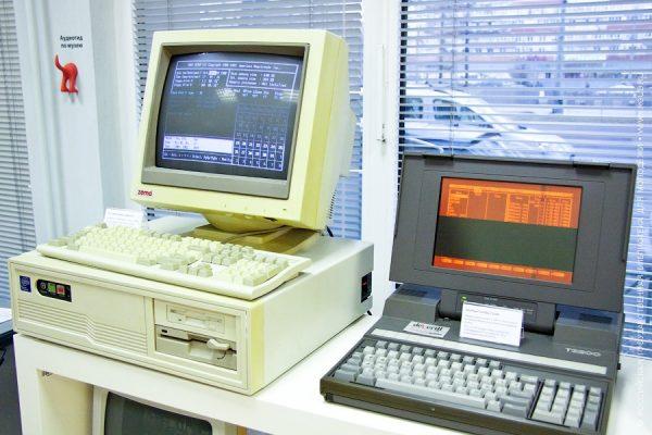 Первые компьютеры. Первый персональный