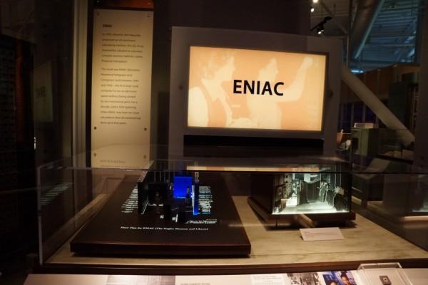 Первые компьютеры. Технический прорыв